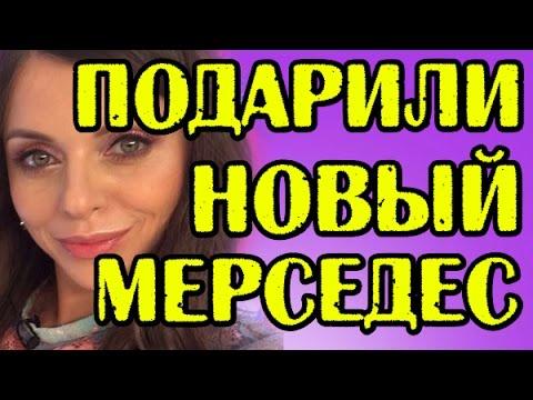 РАПЕ ПОДАРИЛИ МЕРСЕДЕС! НОВОСТИ 30.04.2017