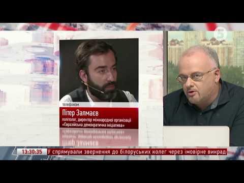 Питер Залмаев (ZALMAYEV) в эфире 5 Канала о расколе между Трампом и его партией