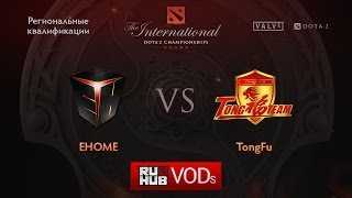 EHOME vs TongFu, game 1