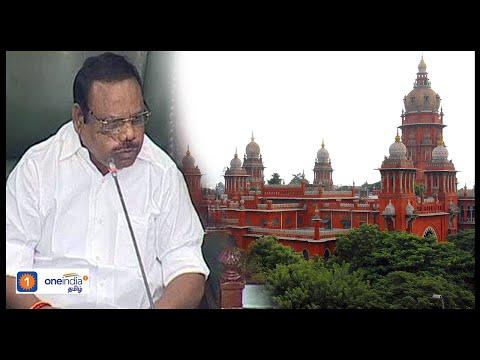 சபாநாயகர் உத்தரவை நீதிமன்றம் ஏற்குமா?-வீடியோ (видео)