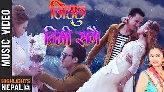Jiuchhu Timi Sangai - Suman BK & Purnakala BC