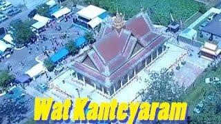 Jacksonville (FL) United States  city photo : 2016 Cambodian New Year Celebration, Wat Kanteyaram Khmer temple, Jacksonville, Florida USA