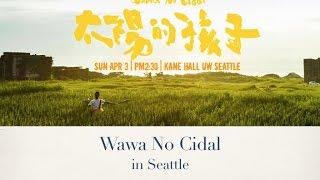 Nonton Wawa No Cidal And Itaiwan Film Subtitle Indonesia Streaming Movie Download