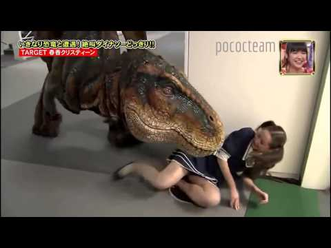 scherzo t-rex - bellissimo!