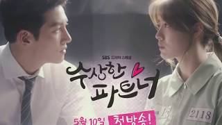 Suspicious Partner  OST | How To say - O.WHEN  (Part 2)