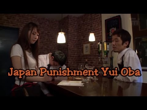Japan Punishment Yui Oba New Compilation 2017