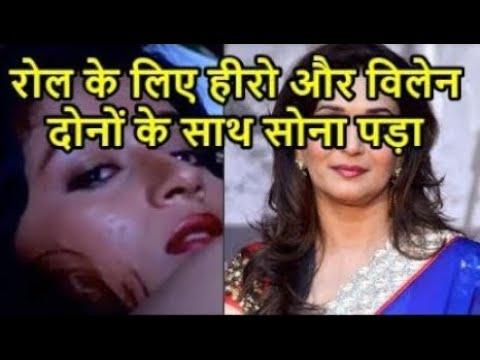 Madhuri Dixit and Vinod Khanna in Film Dayavan, Filmy Bits