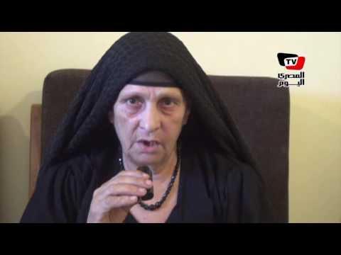 «سيدة المنيا» بعد الاعتداء عليها: «أنا مسمحاهم.. وبشكر السيسي»