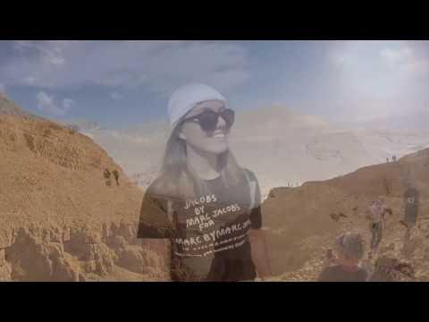 Aardvark Israel trip - jan 2017