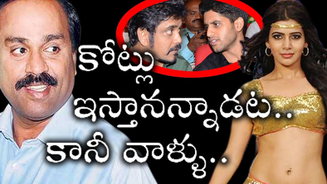 Gali Janardan Reddy Given Big Offer to Samantha