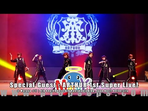 Maruya #17 | Special Guest : ARTHUR 1st Super Live!