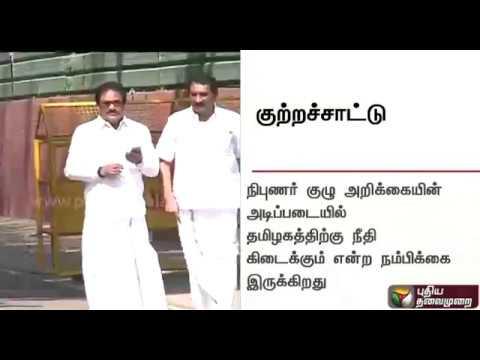 Centre-is-betraying-Tamil-Nadu-on-Cauvery-issue-Thirunavukkarasar