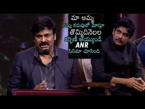 Megastar Chiranjeevi Shares Interesting Incident   Nagarjuna   ANR National Awards