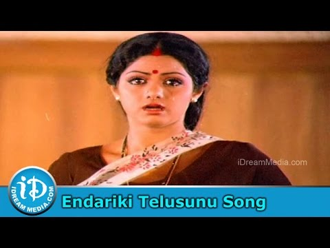 Endariki Telusunu Premante Song - Muddula Mogudu Movie Songs - ANR - Sridevi - Suhasini