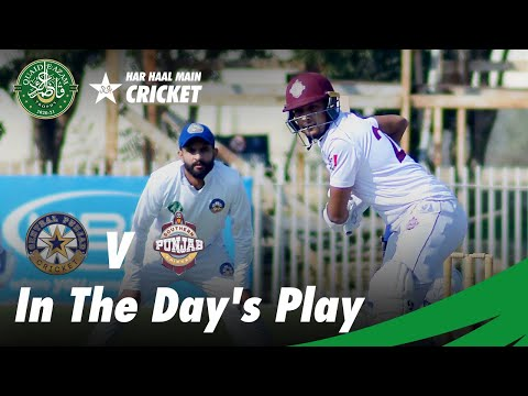 In the Day's Play | Southern Punjab vs Central Punjab | Day 1 | QeA Trophy 2020-21 | PCB | MC2T