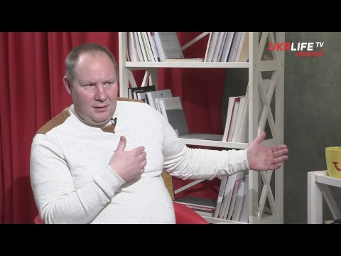 Ефір на UKRLIFE TV 18.01.2018