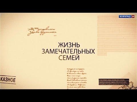 15 августа 2018. Гвоздковы и Тарасюк