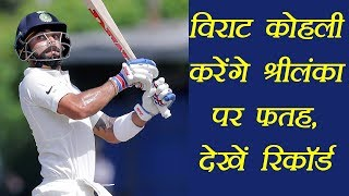 Virat Kohli is one of the most successful batsman in T-20, ODI and test as well. Virat Kohli is also the only batsman from team India...