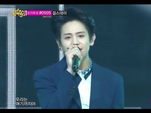sad - Music core 20140726 BEAST - Sad Movie, 비스트 - 새드무비 ▷Show Music Core Official Facebook Page - https://www.facebook.com/mbcmusiccore *쇼! 음악중심 토요일 오후를...