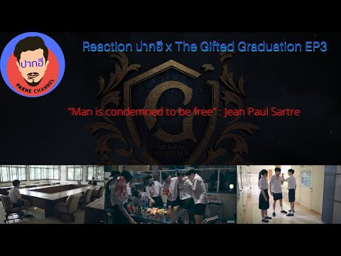 Reaction The Gifted Graduation EP3 X Pakhe Channel