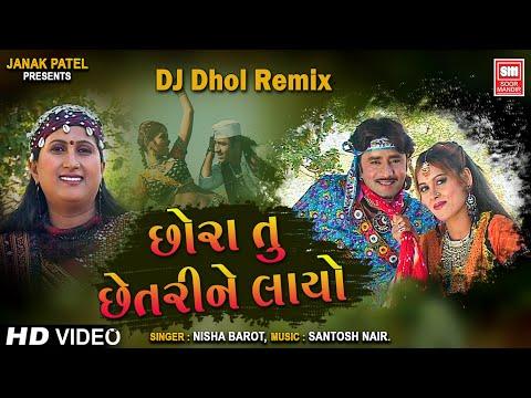 Video Chhora Chhetari Ne Layo download in MP3, 3GP, MP4, WEBM, AVI, FLV January 2017