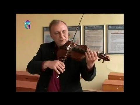 Уроки музыки # 5. Скрипка. Владимир Белов