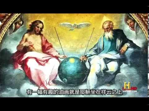 傳說耶穌是外星人,發現幽浮飛碟駕駛內幕圖畫