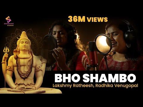 Video Bho Shambo Shiva Shambo by Lakshmy Ratheesh & Radhika Venugopal download in MP3, 3GP, MP4, WEBM, AVI, FLV January 2017