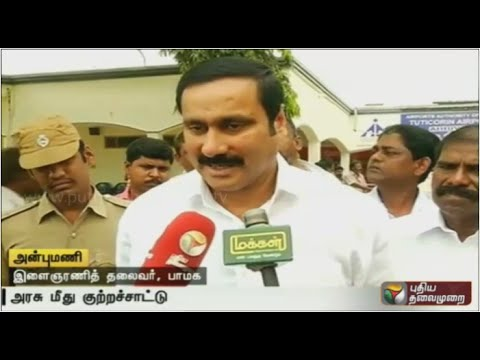 Opposition-demands-reply-from-Jayalalithaa-over-Piyush-Goyals-comments