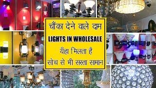 Video Lights Wholesale Market, Cheapest Lighting, Decoration Items, New Electronic Market In Delhi MP3, 3GP, MP4, WEBM, AVI, FLV Juli 2017