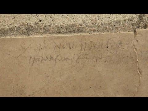 Αρχαία Πομπηΐα: Ξαναγράφοντας την ιστορία