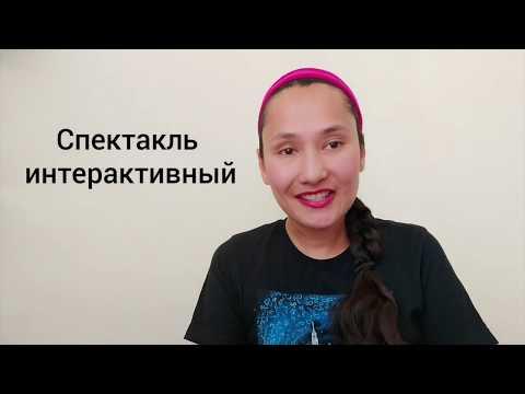 Мирей Исмаилова, Ismailova Dance Theatre