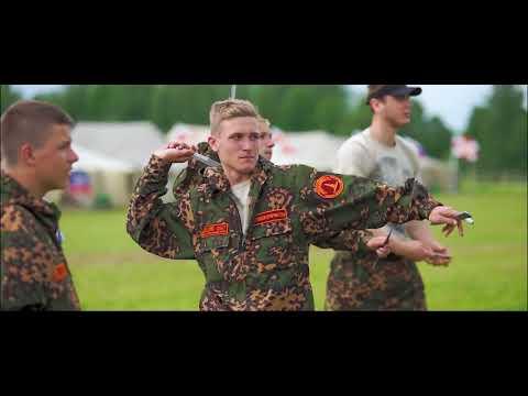 «Ратники Отечества. Бородино-2017»