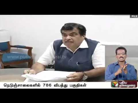 786-accident-zones-on-national-highways-to-be-fixed-soon-Nitin-Gadkari
