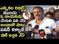 JD Lakshmi Narayana Shocks Pawan Kalyan || Janasena Party