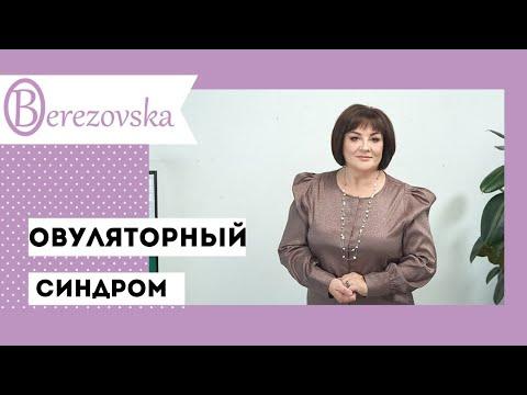 korichnevaya-sperma-prichini