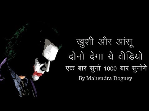 Best Inspirational Shayari In Hindi Inspirational Quotes In Hindi Motivational Quotes By Mahendra