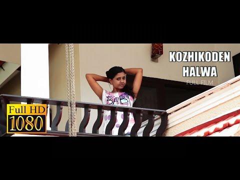 KOZHIKODEN HALWA Malayalam Short Film
