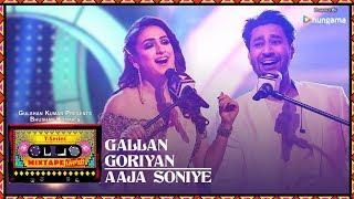 T-Series Mixtape Punjabi: Gallan Goriyan/Aaja Soniye   Harbhajan Mann Akriti Kakar   Bhushan Kumar