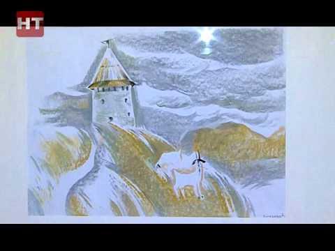 В Музее изобразительных искусств открылась выставка «Земля Новгородская»