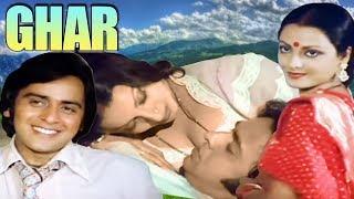 Video Ghar Full Movie | Rekha Hindi Movie | Vinod Mehra Movie | Superhit Hindi Movie MP3, 3GP, MP4, WEBM, AVI, FLV Juli 2019