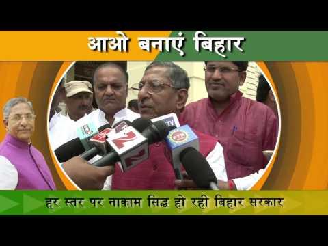 विधानसभा सत्र की समय सीमा कम है : Nand Kishore Yadav