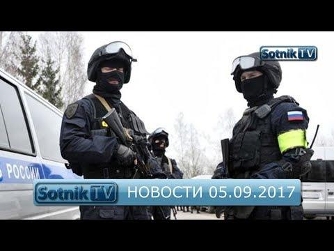ИНФОРМАЦИОННЫЙ ВЫПУСК 05.10.2017