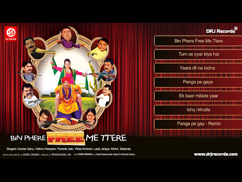 Bin Phere Free Me Tere (Title) Songs mp3 download and Lyrics