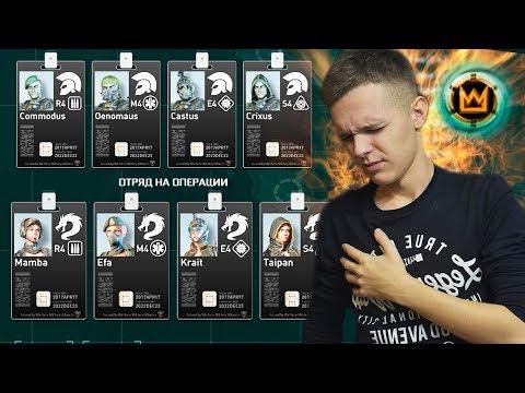 ОПЕРАТИВНИКОВ УДАЛИЛИ ИЗ WАRFАСЕ  - ВЫ СОВСЕМ ОХРИНЕЛИ - DomaVideo.Ru