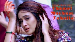 Download Lagu Thamoi Machum Tahalle - Release Mp3