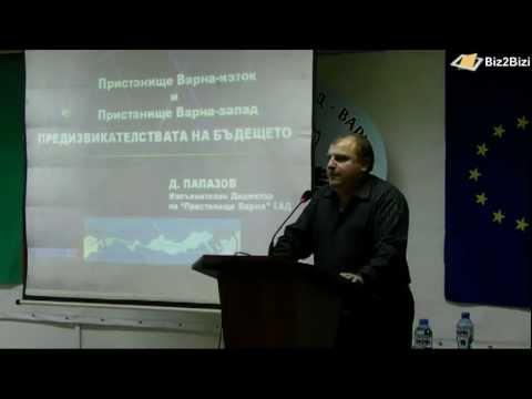 Първи Бизнес Форум Biz2Bizi 30.11.2011 г. - Началото