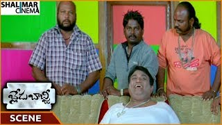 Watch Jaya Prakash Tells Fish Venkat To Buy Duvet From Blade Babji Movie. Features Allari Naresh, Sayali Bhagat, Venu Madhav, Harsha Vardhan, Srinivasa Reddy, Krishna Bhagavan, Dharmavarapu, Shankar Melkote, Kondavalasa, Jaya Prakash Reddy, Brahmanandam, Jeeva, Khayyum, Sriram L.B, Ruthika, Kausha, Hema, Apoorva, Rajitha, Directed by Devi Prasad, Produced by Muthyala Satya Kumar, Music by Koti.Subscribe For More Videos - https://www.youtube.com/shalimarcinemaLike Us on Facebook - https://www.facebook.com/shalimarcinemaFollow Us on Twitter - https://www.twitter.com/shalimarcinemaClick Here to Watch More Entertainment :► Full Movies                   : http://goo.gl/eNE2T6► HD Video Songs          : http://goo.gl/DUi9XI► Comedy Videos           : http://goo.gl/NvlqPh► Action Videos              : http://goo.gl/9KzExQ► Telugu Classical Movies : http://goo.gl/baIwmx► Old Video Songs         : http://goo.gl/pVXxPg► Hyderabadi Movies    : http://goo.gl/qGM2Uk► Devotional Movies      : http://goo.gl/RLnHx0