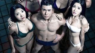 Nonton Who In The Pool  Trailer  Film Subtitle Indonesia Streaming Movie Download
