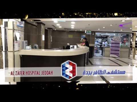 اعلانات المستشفي
